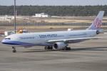 神宮寺ももさんが、成田国際空港で撮影したチャイナエアライン A330-302の航空フォト(写真)