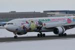 GRX135さんが、新千歳空港で撮影したエバー航空 A330-302Xの航空フォト(写真)