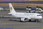 Chofu Spotter Ariaさんが、羽田空港で撮影したセネガル政府 A319-115CJの航空フォト(飛行機 写真・画像)