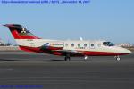 Chofu Spotter Ariaさんが、羽田空港で撮影した三菱重工業 Hawker 400Aの航空フォト(飛行機 写真・画像)