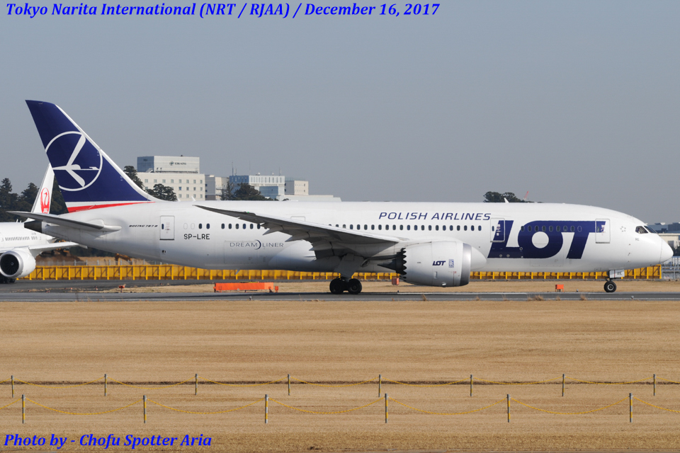Chofu Spotter AriaさんのLOTポーランド航空 Boeing 787-8 Dreamliner (SP-LRE) 航空フォト