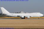 Chofu Spotter Ariaさんが、成田国際空港で撮影したアトラス航空 747-4B5F/ER/SCDの航空フォト(写真)