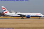Chofu Spotter Ariaさんが、成田国際空港で撮影したブリティッシュ・エアウェイズ 777-236/ERの航空フォト(写真)