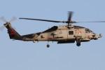 マリオ先輩さんが、厚木飛行場で撮影したアメリカ海軍 MH-60R Seahawk (S-70B)の航空フォト(写真)