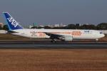 つみネコ♯2さんが、伊丹空港で撮影した全日空 767-381/ERの航空フォト(写真)