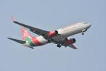 Kilo Indiaさんが、チャトラパティー・シヴァージー国際空港で撮影したケニア航空 737-8HXの航空フォト(写真)