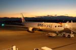 KAW-YGさんが、徳島空港で撮影した日本航空 767-346の航空フォト(写真)