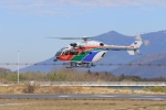 yoshi_350さんが、つくばヘリポートで撮影した茨城県防災航空隊 BK117C-2の航空フォト(写真)