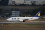 FRTさんが、福岡空港で撮影したスカイマーク 737-8HXの航空フォト(飛行機 写真・画像)