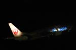 AkiChup0nさんが、那覇空港で撮影した日本トランスオーシャン航空 737-8Q3の航空フォト(写真)