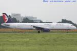 いおりさんが、成田国際空港で撮影したマカオ航空 A321-231の航空フォト(写真)