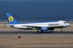 眠たいさんが、中部国際空港で撮影したウズベキスタン航空 A320-214の航空フォト(写真)