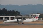 myoumyoさんが、鹿児島空港で撮影した日本エアコミューター DHC-8-402Q Dash 8の航空フォト(写真)