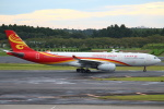セブンさんが、成田国際空港で撮影した香港航空 A330-343Xの航空フォト(飛行機 写真・画像)