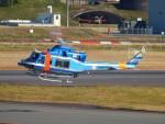 ことこさんが、名古屋飛行場で撮影した青森県警察 412EPの航空フォト(写真)