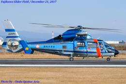 富士川滑空場 - Fujikawa Glider Fieldで撮影された富士川滑空場 - Fujikawa Glider Fieldの航空機写真