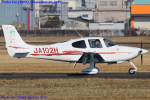 Chofu Spotter Ariaさんが、八尾空港で撮影した日本個人所有 SR20 Sの航空フォト(写真)