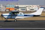 Chofu Spotter Ariaさんが、八尾空港で撮影した学校法人ヒラタ学園 航空事業本部 TU206G Turbo Stationair 6の航空フォト(飛行機 写真・画像)
