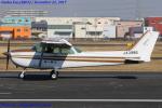 Chofu Spotter Ariaさんが、八尾空港で撮影した第一航空 172P Skyhawk IIの航空フォト(飛行機 写真・画像)