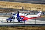 ピーチさんが、岡山空港で撮影した広島県防災航空隊 AW139の航空フォト(写真)