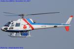 Chofu Spotter Ariaさんが、八尾空港で撮影したつくば航空 AS350B Ecureuilの航空フォト(飛行機 写真・画像)