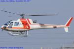 Chofu Spotter Ariaさんが、八尾空港で撮影した朝日航洋 AS350B3 Ecureuilの航空フォト(写真)