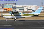 Chofu Spotter Ariaさんが、八尾空港で撮影した第一航空 TU206G Turbo Stationair 6の航空フォト(飛行機 写真・画像)