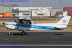 Chofu Spotter Ariaさんが、八尾空港で撮影したスカイシャフト 172N Skyhawk IIの航空フォト(写真)