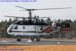 Chofu Spotter Ariaさんが、奈良県ヘリポートで撮影したアカギヘリコプター Ka-32A11BCの航空フォト(飛行機 写真・画像)