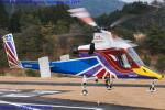 Chofu Spotter Ariaさんが、奈良県ヘリポートで撮影したアカギヘリコプター K-1200 K-Maxの航空フォト(写真)