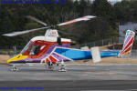 Chofu Spotter Ariaさんが、奈良県ヘリポートで撮影したアカギヘリコプター K-1200 K-Maxの航空フォト(飛行機 写真・画像)