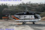 Chofu Spotter Ariaさんが、奈良県ヘリポートで撮影したアカギヘリコプター Ka-32A11BCの航空フォト(写真)