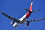 パンダさんが、成田国際空港で撮影したイベリア航空 A330-202の航空フォト(写真)