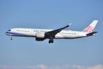 よしポンさんが、成田国際空港で撮影したチャイナエアライン A350-941XWBの航空フォト(写真)