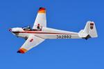 はるかのパパさんが、利根川河川敷緑地公園で撮影した日本個人所有 SF-28A Tandem Falkeの航空フォト(写真)