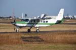 kumagorouさんが、仙台空港で撮影した共立航空撮影 208 Caravan Iの航空フォト(飛行機 写真・画像)