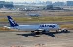 ハピネスさんが、羽田空港で撮影した全日空 767-381/ER(BCF)の航空フォト(飛行機 写真・画像)