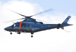 ITM44さんが、伊丹空港で撮影した兵庫県警察 A109E Powerの航空フォト(写真)
