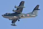 デルタおA330さんが、岩国空港で撮影した海上自衛隊 US-2の航空フォト(写真)