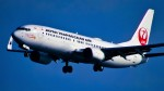 Ocean-Lightさんが、羽田空港で撮影した日本トランスオーシャン航空 737-8Q3の航空フォト(写真)