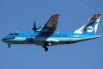セブンさんが、伊丹空港で撮影した天草エアライン ATR-42-600の航空フォト(飛行機 写真・画像)