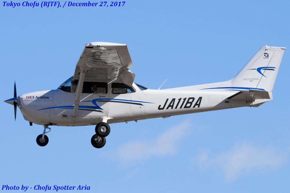 Chofu Spotter Ariaさんのジェイ・ディ・エル技研 Cessna 172 (JA11BA) 航空フォト