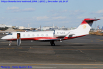Chofu Spotter Ariaさんが、羽田空港で撮影した中国企業所有 G-IV-X Gulfstream G450の航空フォト(飛行機 写真・画像)