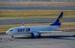 ハピネスさんが、羽田空港で撮影したスカイマーク 737-8FHの航空フォト(写真)