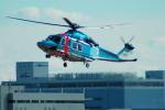 なまくら はげるさんが、成田国際空港で撮影した千葉県警察 AW139の航空フォト(写真)