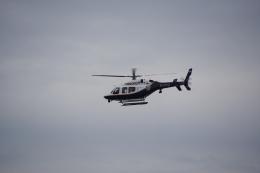 ラガーディア空港 - La Guardia Airport [LGA/KLGA]で撮影されたラガーディア空港 - La Guardia Airport [LGA/KLGA]の航空機写真