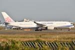 shimashimaさんが、成田国際空港で撮影したチャイナエアライン A350-941XWBの航空フォト(写真)