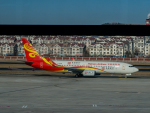 delawakaさんが、大連周水子国際空港で撮影した海南航空 737-84Pの航空フォト(写真)