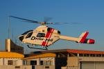 SAMBAR-2463さんが、群馬ヘリポートで撮影した朝日航洋 MD-900 Explorerの航空フォト(写真)