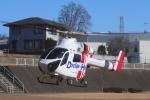 SAMBAR-2463さんが、群馬県高崎市倉賀野町(場外)で撮影した朝日航洋 MD-900 Explorerの航空フォト(写真)